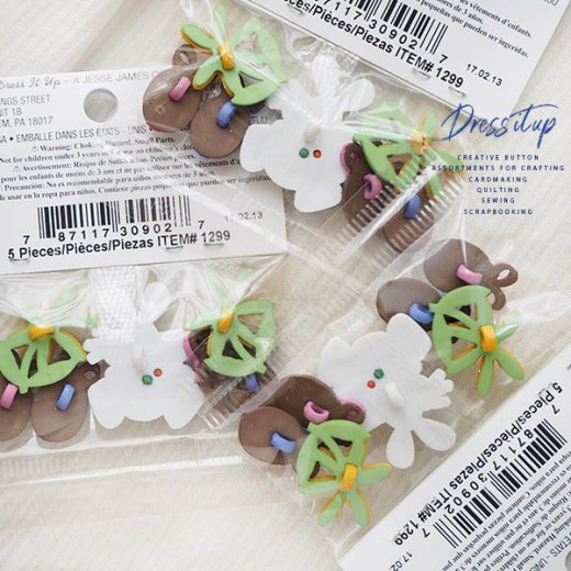 Dress It Up Easter Collection Bunny Hop Buttons-#1299