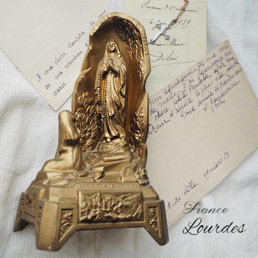 【送料無料】フランス ルルドの泉  アンティーク オルゴール【聖母マリア】【画像10】