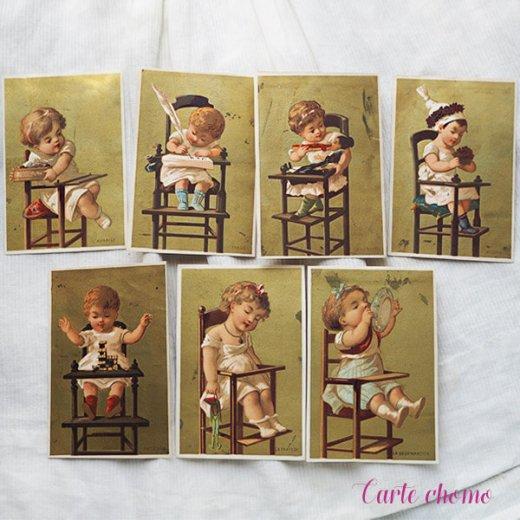 フランス蚤の市より アンティーク クロモ カード 7枚セット【Chaise bebe】