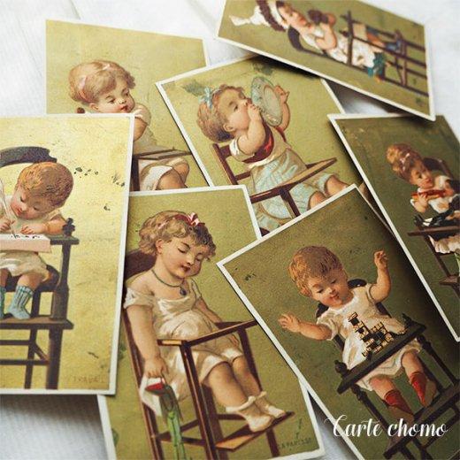 フランス蚤の市より アンティーク クロモ カード 7枚セット【Chaise bebe】【画像2】