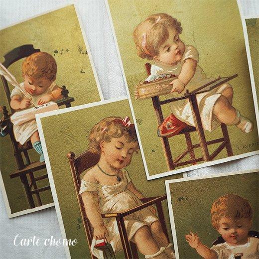 フランス蚤の市より アンティーク クロモ カード 7枚セット【Chaise bebe】【画像3】