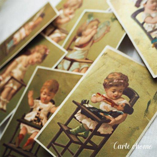 フランス蚤の市より アンティーク クロモ カード 7枚セット【Chaise bebe】【画像4】