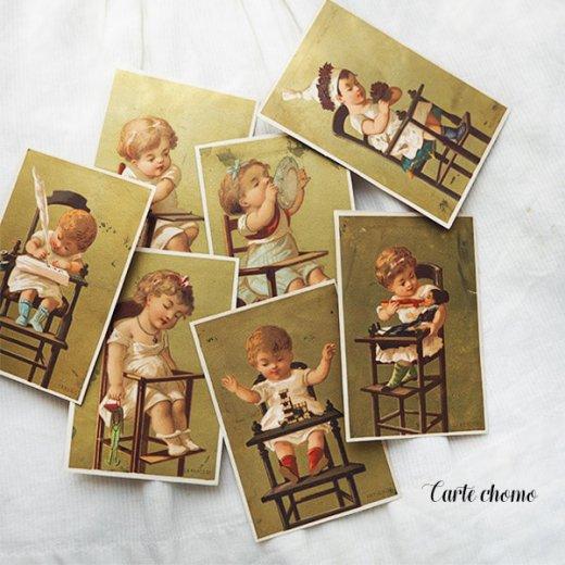 フランス蚤の市より アンティーク クロモ カード 7枚セット【Chaise bebe】【画像5】