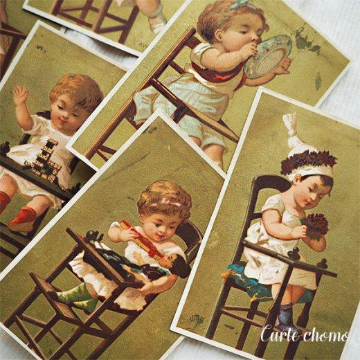 フランス蚤の市より アンティーク クロモ カード 7枚セット【Chaise bebe】【画像6】