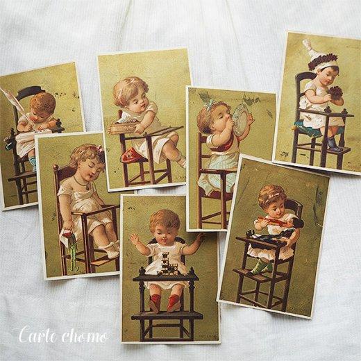 フランス蚤の市より アンティーク クロモ カード 7枚セット【Chaise bebe】【画像8】