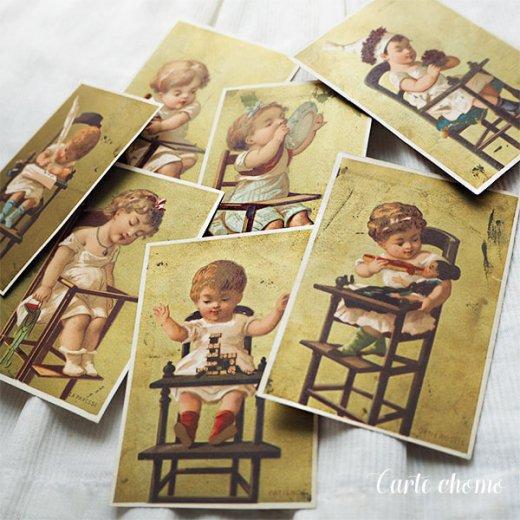 フランス蚤の市より アンティーク クロモ カード 7枚セット【Chaise bebe】【画像9】