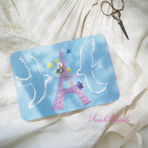 エッフェル塔 ポストカード (幸せを呼ぶハト)キラキラ加工付き【画像7】