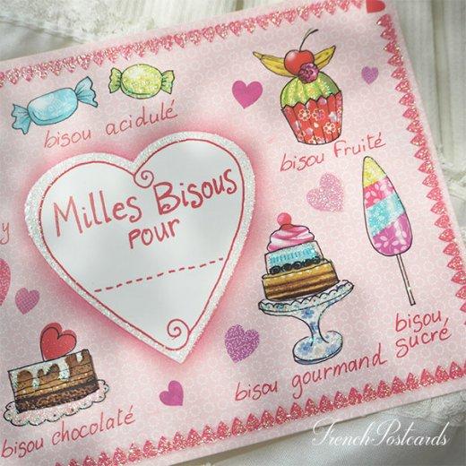 フレンチポストカード スイーツ (Milles Bisous Pour)キラキラ加工付き【画像6】