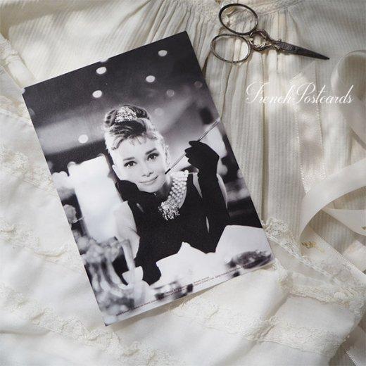 フレンチ ポストカード オードリー・ヘップバーン テファニーA (Audrey Hepburn)【画像6】
