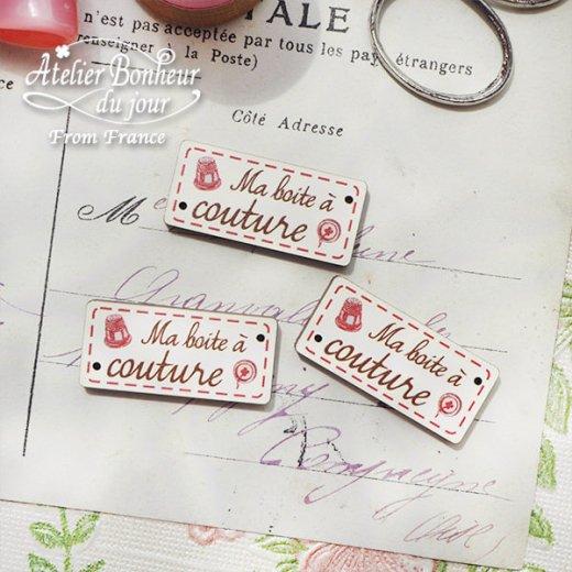 フランス輸入ボタン アトリエ・ボヌール・ドゥ・ジュール【私の裁縫箱】【画像4】