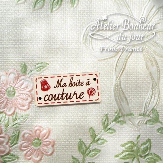 フランス輸入ボタン アトリエ・ボヌール・ドゥ・ジュール【私の裁縫箱】【画像5】