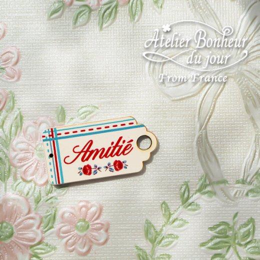 フランス輸入ボタン アトリエ・ボヌール・ドゥ・ジュール【Amitie Digoin】【画像5】