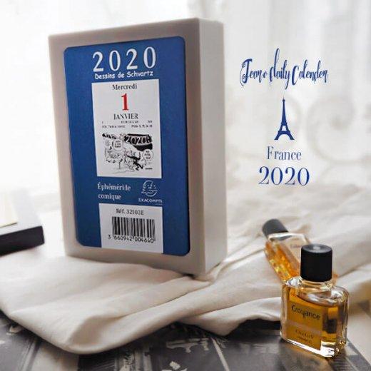 【予約商品】2020年 フランス日めくりカレンダー (12月上旬発送分)【画像2】