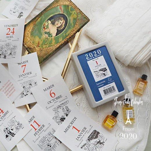 【予約商品】2020年 フランス日めくりカレンダー (12月上旬発送分)【画像8】