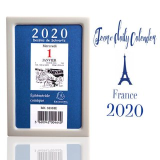 【予約商品】2020年 フランス日めくりカレンダー (12月上旬発送分)