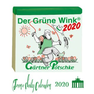 【予約販売】2020年 ドイツ RUNNEN (ブルネン)  ガーデニング 日めくりカレンダー 【10月中旬〜下旬入荷次第発送】