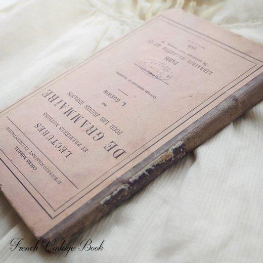 フランス蚤の市より 1879年発行 アンティーク本 (De grammaire)【画像2】