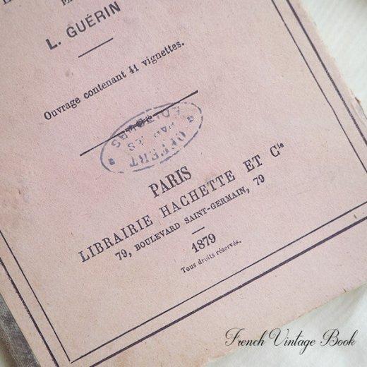 フランス蚤の市より 1879年発行 アンティーク本 (De grammaire)【画像3】