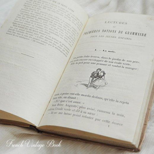 フランス蚤の市より 1879年発行 アンティーク本 (De grammaire)【画像4】