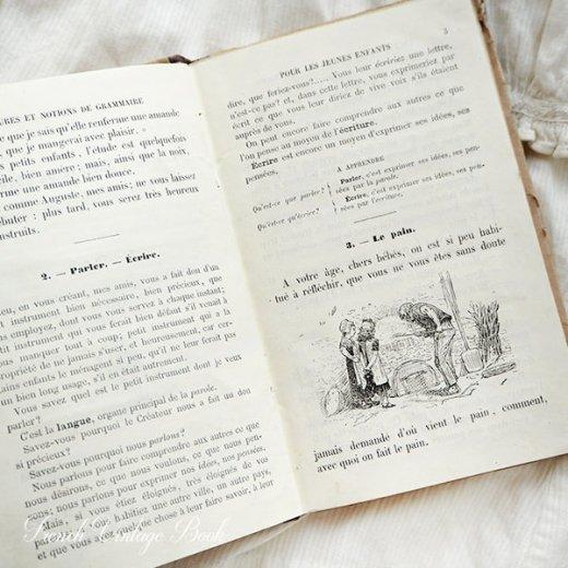 フランス蚤の市より 1879年発行 アンティーク本 (De grammaire)【画像5】