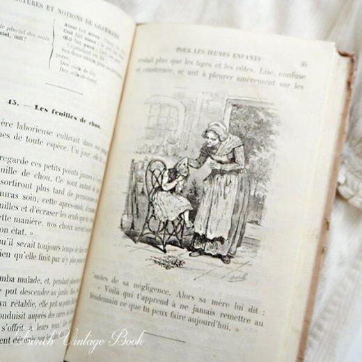 フランス蚤の市より 1879年発行 アンティーク本 (De grammaire)【画像6】