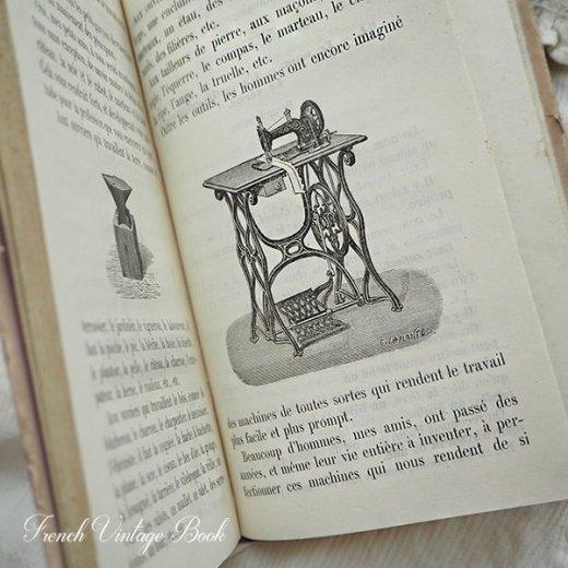 フランス蚤の市より 1879年発行 アンティーク本 (De grammaire)【画像7】