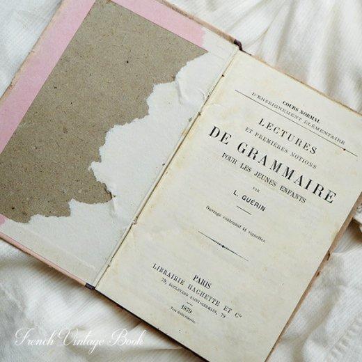 フランス蚤の市より 1879年発行 アンティーク本 (De grammaire)【画像9】