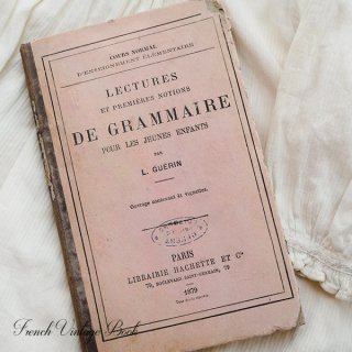 ビンテージ/アンティーク本 フランス蚤の市より 1879年発行 アンティーク本 (De grammaire)