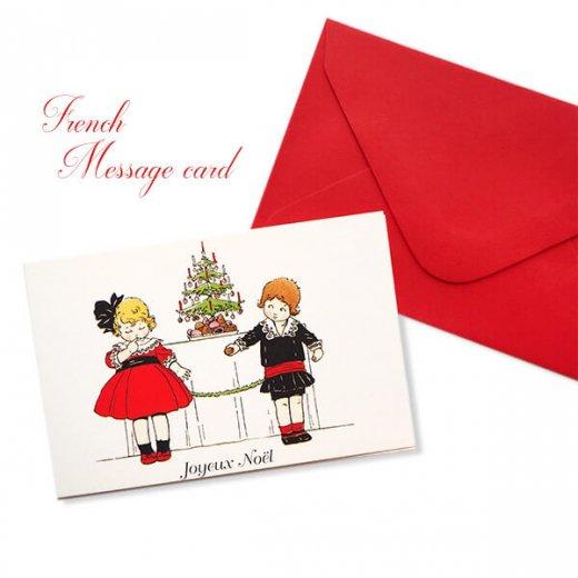 フランス ミニメッセージカード  封筒セット(Arbre de noel クリスマスツリー)