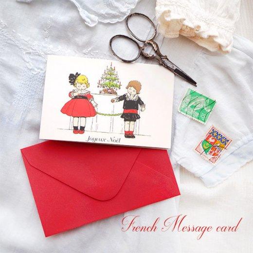 フランス ミニメッセージカード  封筒セット(Arbre de noel クリスマスツリー)【画像2】