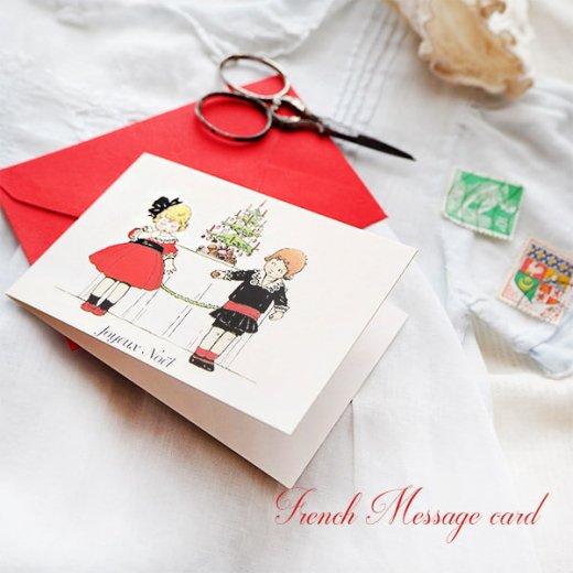 フランス ミニメッセージカード  封筒セット(Arbre de noel クリスマスツリー)【画像3】