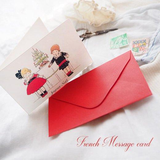 フランス ミニメッセージカード  封筒セット(Arbre de noel クリスマスツリー)【画像4】
