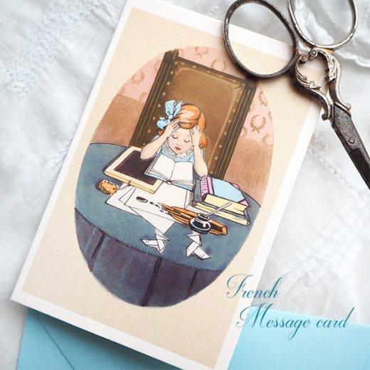 フランス ミニメッセージカード  封筒セット(J'etudie)【画像2】