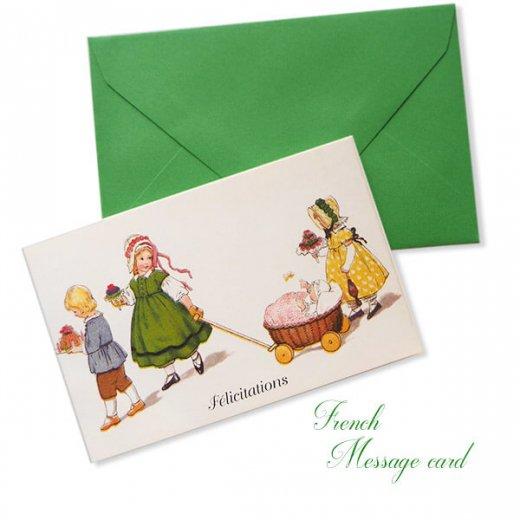 フランス ミニメッセージカード  封筒セット(Landau)