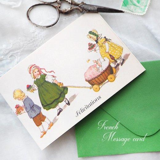 フランス ミニメッセージカード  封筒セット(Landau)【画像2】