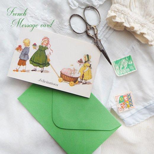 フランス ミニメッセージカード  封筒セット(Landau)【画像3】