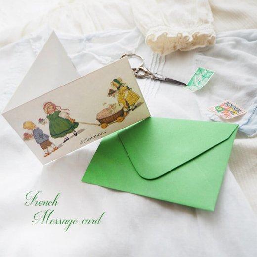 フランス ミニメッセージカード  封筒セット(Landau)【画像4】