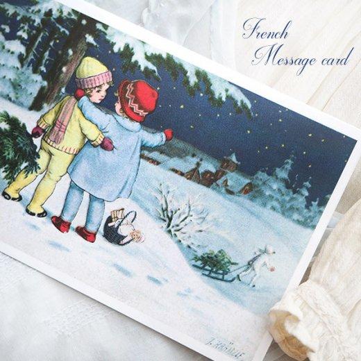 フランス クリスマス ポストカード (Toujours ensemble)【画像4】