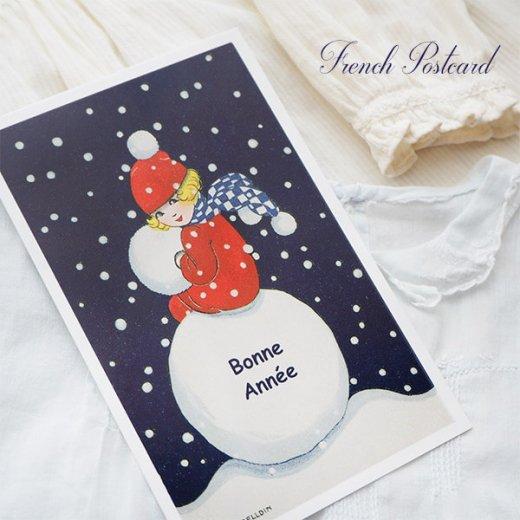 フランス クリスマス ポストカード (Bonne annee J)【画像3】