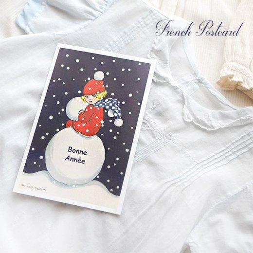 フランス クリスマス ポストカード (Bonne annee J)【画像4】