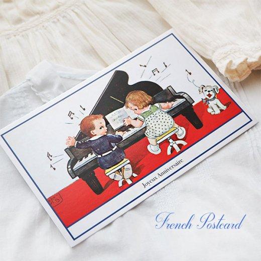 フランス ポストカード (Joyeux Anniversaire Y)【画像5】