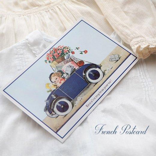 フランス ポストカード (Rose et voiture)【画像5】