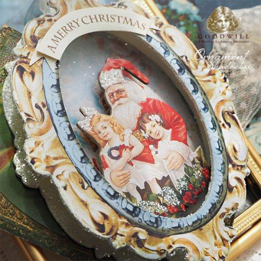 グッドウィル GOODWILL ベルギー直輸入 シャドーボックス オーナメント 【サンタクロース】クリスマス【画像10】