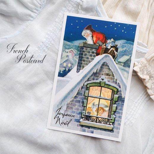 フランス クリスマス ポストカード (Cheminee et pere noel)【画像3】