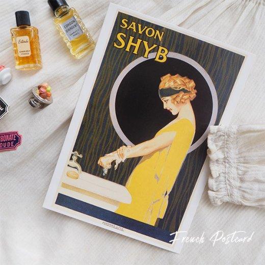 フランス ポストカード(SAVON SHYB)【画像3】