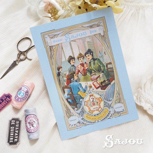 フランス SAJOU ポストカード【SALON DE COUTURE】【画像3】