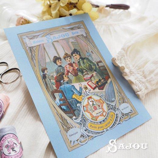 フランス SAJOU ポストカード【SALON DE COUTURE】【画像4】