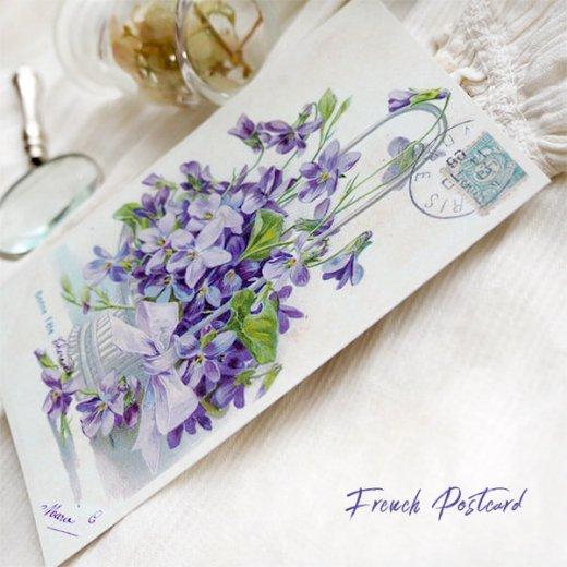 フランス ポストカード スミレ Bonne Fete 白いかご【Panier blanc】【画像5】
