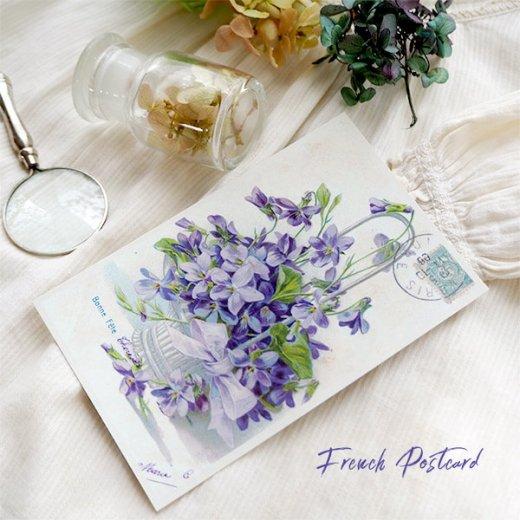 フランス ポストカード スミレ Bonne Fete 白いかご【Panier blanc】【画像6】