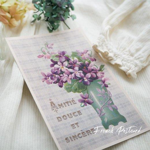 フランス ポストカード スミレ グリーンフラワーベース【Amitie douce et sincer】【画像3】